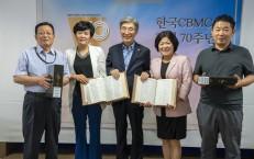 [부평지회]회원들이 참여한 성경 필사본 중앙회에 기증